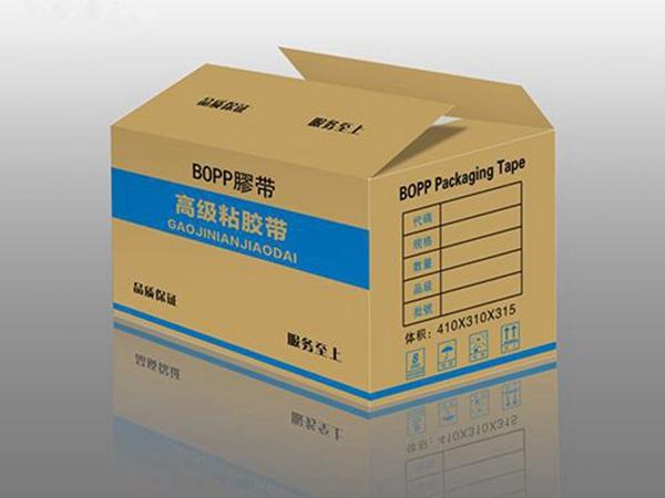 纸箱纸盒印刷